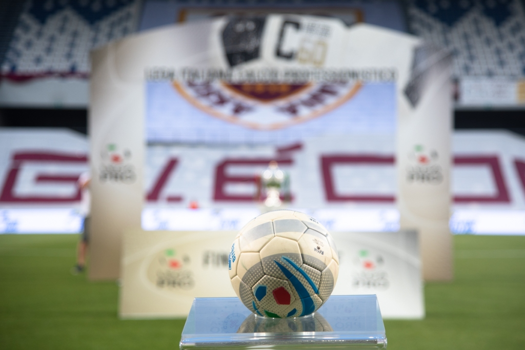 Promozione in serie B AC Reggiana